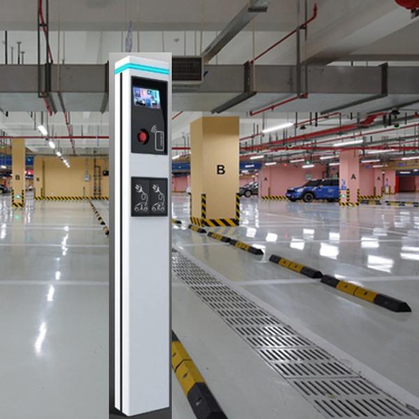 新能源电动汽车交流充电桩